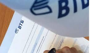 За год банк ВТБ в Волгограде увеличился вдвое