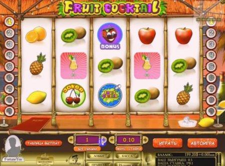 Тонкости игры на игровых автоматах в онлайн казино Вулкан
