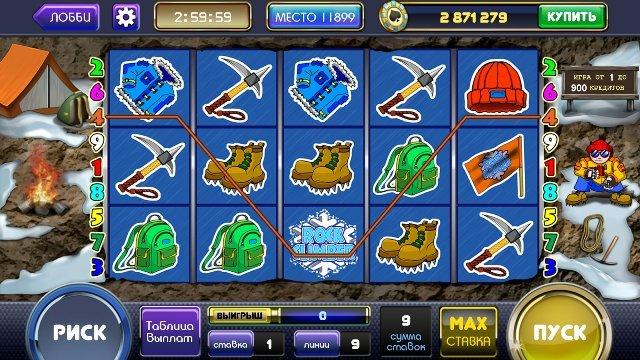 Азартные игровые аппараты JoyCasino