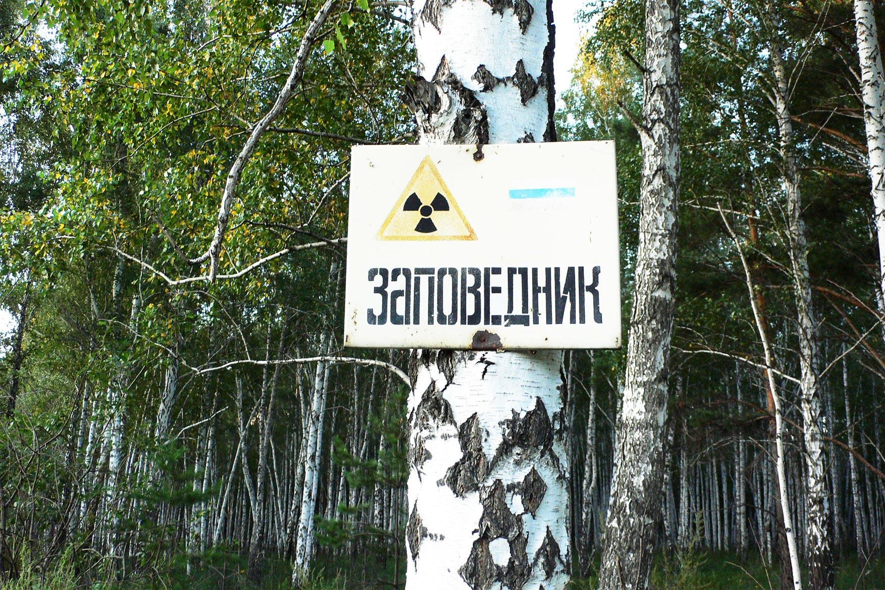 Промышленный регион? Пять удивительных мест, составляющих гордость Южного Урала
