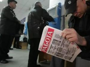 Обошёл Верхний Уфалей. Нязепетровск вышел в лидеры по числу безработных