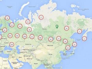 Рособрнадзор доработал электронный путеводитель по ВУЗам России