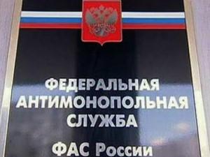 Антимонопольщики предложили ввести запрет на создание ГУПов и МУПов