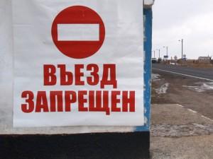 Челябинское предприятие полностью остановлено из-за вредных выбросов