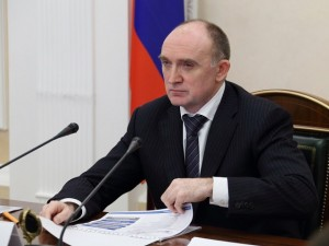Власти региона и корпорация «Росатом» обсудили развитие ЗАТО