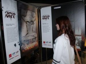 «Киновселенная Стивена Кинга» представлена в Челябинске