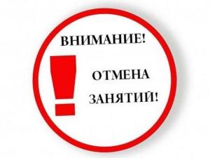 В Челябинске школьники учатся, в Троицке отменены занятия из-за мороза