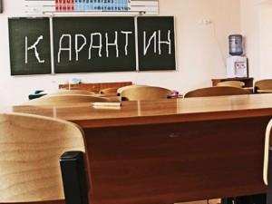 Карантин ввели в школах Коркино. Уровень заболеваемости превышен в 4 раза