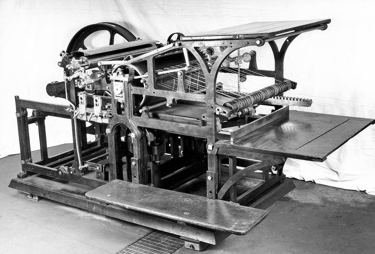 От глашатая через печатный станок к Всемирной паутине – что дальше?