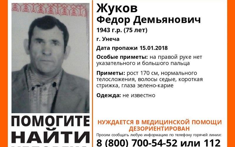 В Унече вторую неделю ищут пропавшего Федора Жукова