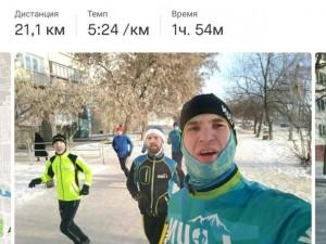 Забег на 20 километров прошел 1 января