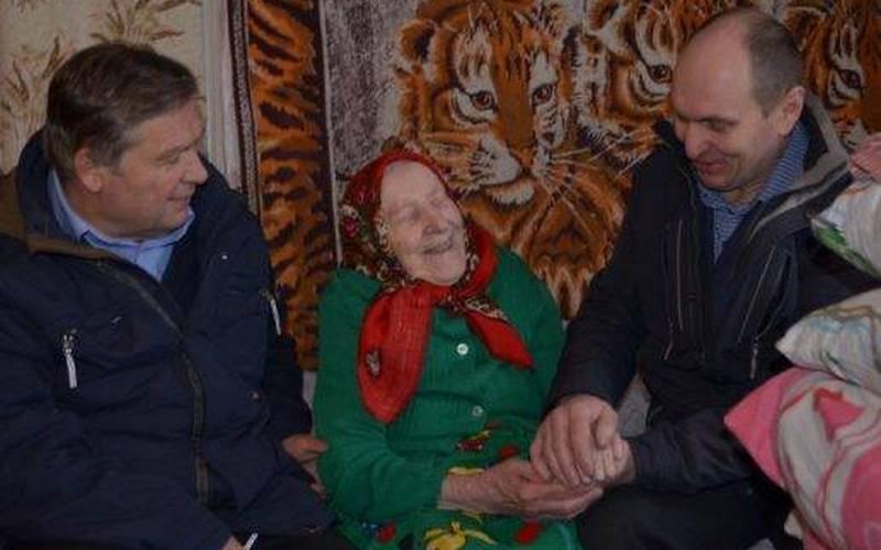 Евдокия Шевцова из Климова отметила 105-й юбилей
