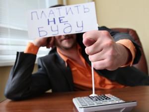 Челябинские налоговики «вытрясли» из бизнесмена 20,3 млн рублей