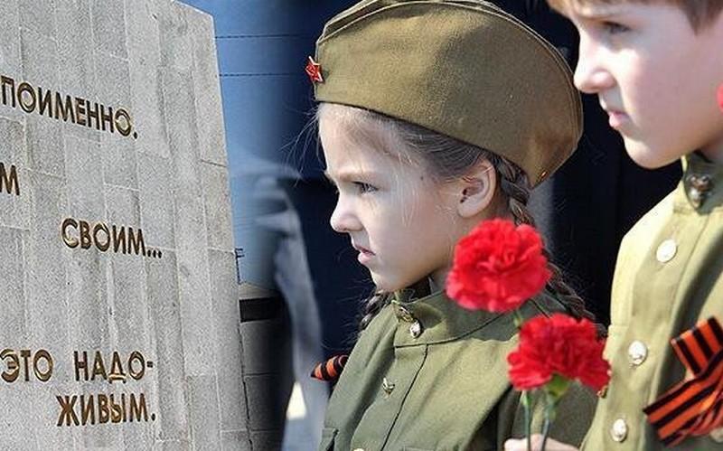 На Брянщине вспомнят о блокаде Ленинграда