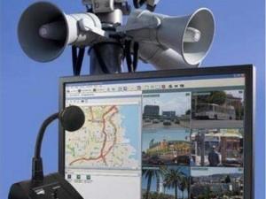 Южноуральская система экстренного оповещений населения о ЧС не работает?