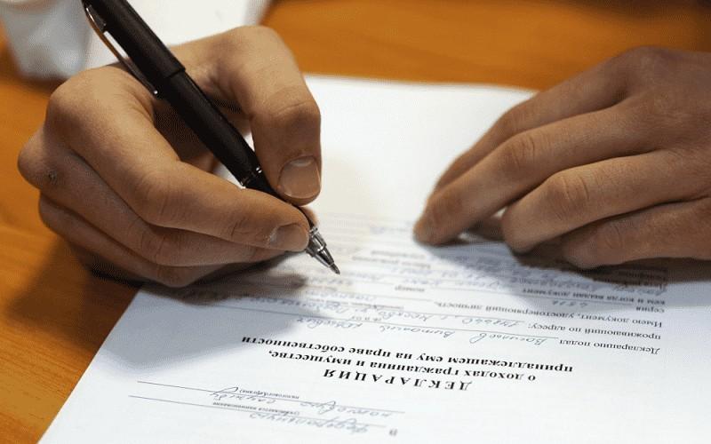 У брянцев начали принимать декларации о доходах
