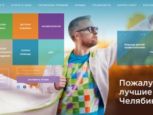 Лучшие врачи Челябинска? Клиника «Источник» попала под каток УФАС