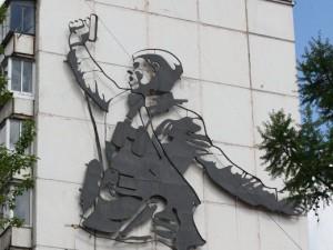 УФАС признало рекламу «у мужика с пистолетом» оскорблением памяти героев войны