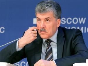 Павел Грудинин открыл свой избирательный штаб в Челябинске
