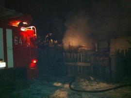 20 человек тушили пожар в садовом товариществе