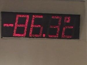 Минус 86 градусов. Даже термометр замёрз