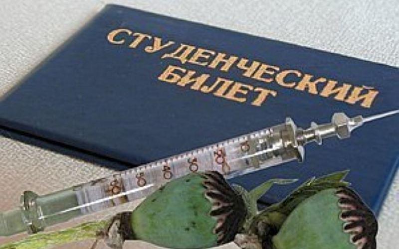 В Брянске поймали студентов с героином