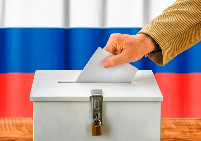 Один тур ихватит: ВЦИОМ изучил предпочтения россиян