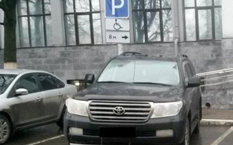 Автохама запарковку наинвалидной стоянке наказали на5000 рублей