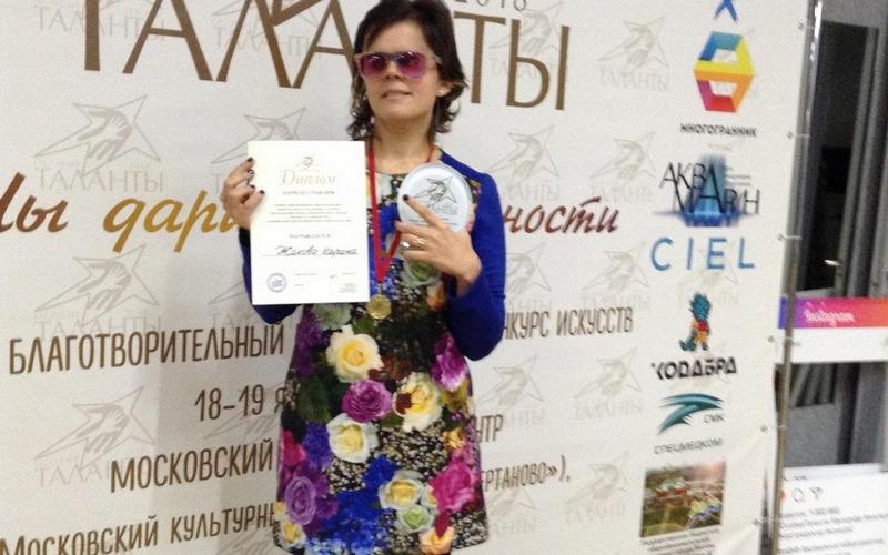 Карина Жакова из Брянска взяла Гран-при конкурса «Особые таланты»