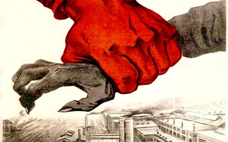 Брянщина погрязла в коррупции