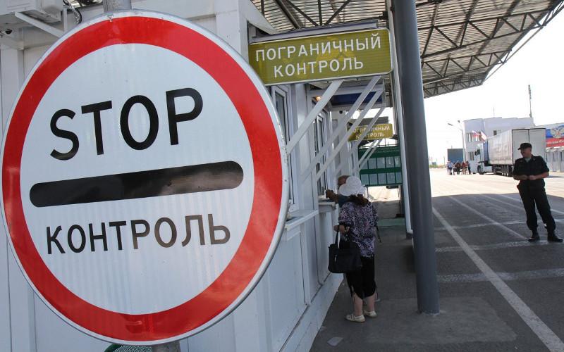 Туда-сюда-обратно: госграницу в Брянской области перешли более четырех миллионов человек