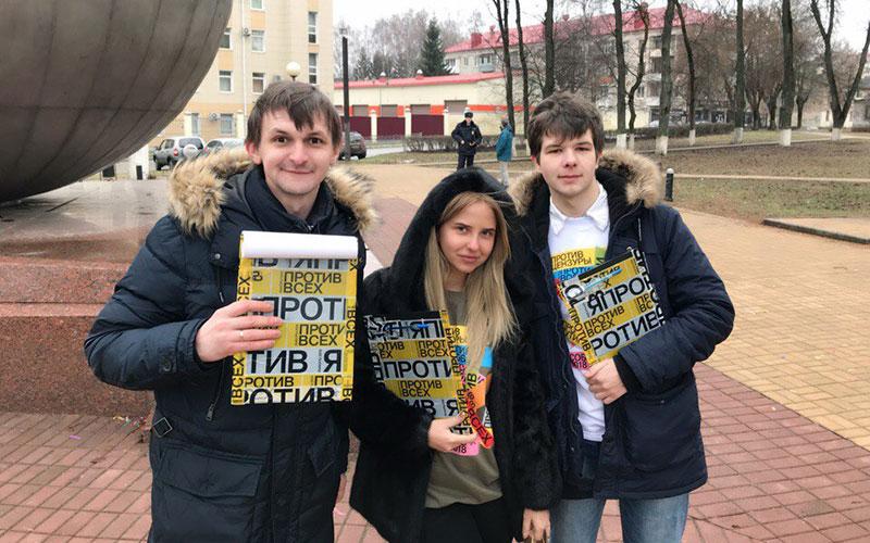 Вновогодние праздники вБрянске собирают подписи заКсению Собчак