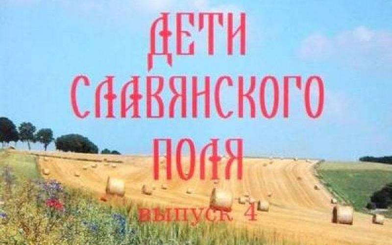 В Климово презентуют литературный альманах