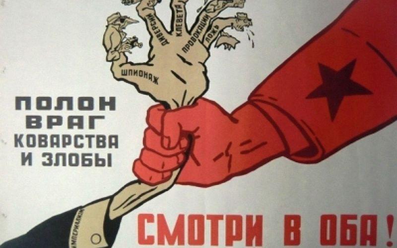 Россияне определились с врагами