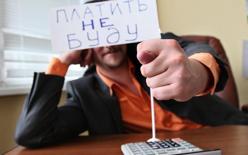 Сельцовский «Аквамир» задолжал работникам более 720 тысяч рублей