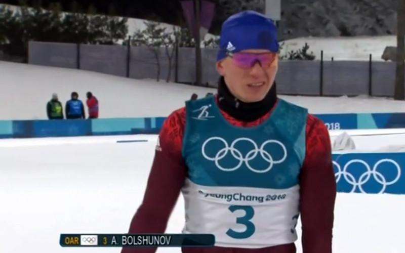 Брянец Александр Большунов принес России четвертую бронзовую олимпийскую медаль