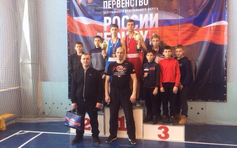 Юные брянские боксеры отличились на первенстве ЦФО