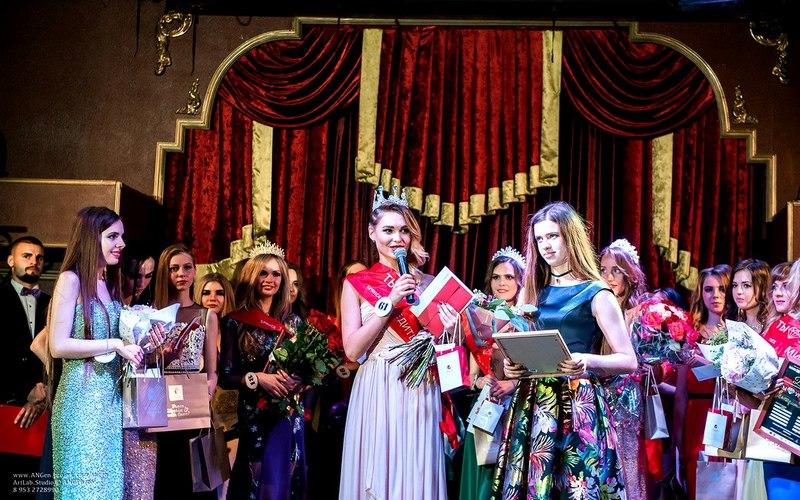 Брянская красавица вошла в топ-20 самых уникальных девушек России