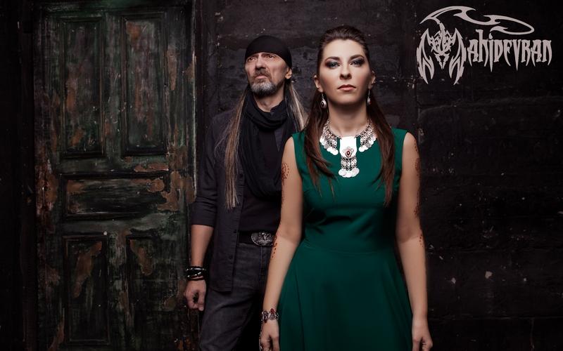 Брянских ценителей рока приглашают на концерт группы Mahidevran