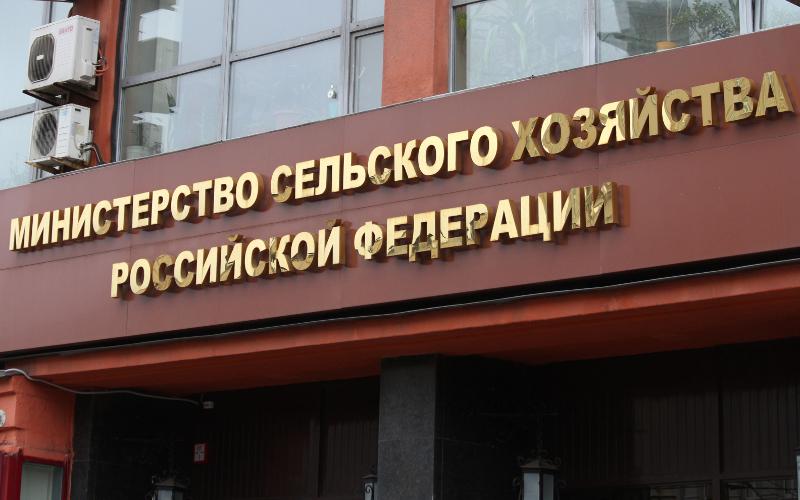 Минсельхоз России выделил Брянской области многомиллионную субсидию