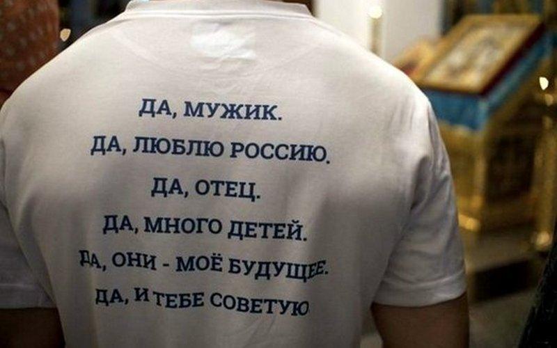 Житель Брянской области признан лучшим отцом-семьянином