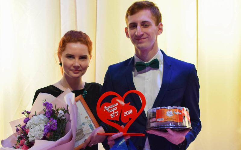 В Брянском госуниверситете выбрали лучшую пару