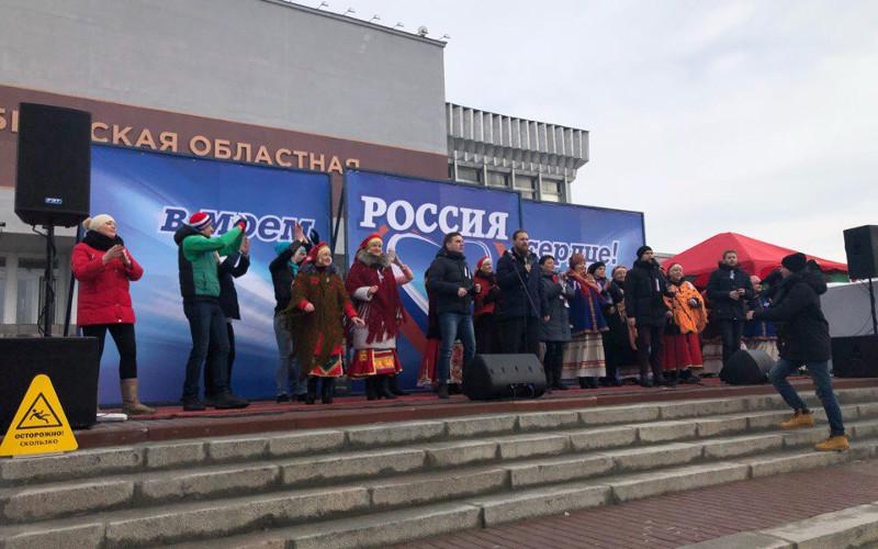 На акцию «Россия в моем сердце!» пришли несколько тысяч брянцев