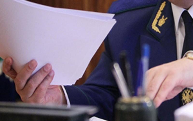 Зампрокурора области выслушает жителей города Сельцо