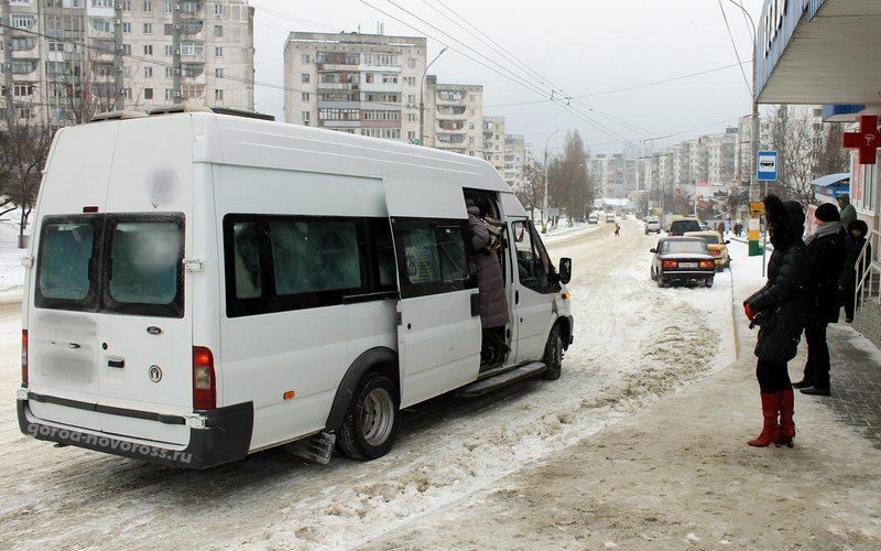 Итоги конкурса по маршруту «Стародуб — Брянск» отменили