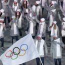 Олимпийские атлеты из России закроют Олимпиаду в Корее без своего флага