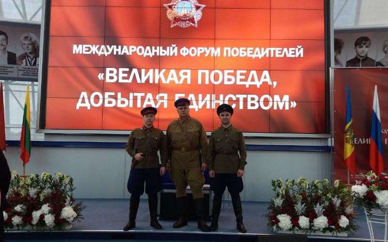 Брянск примет Международный форум Победителей