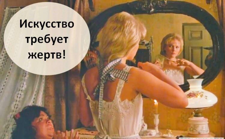 ВБрянске разгорелся новый скандал: скандал новый, атема— древняя