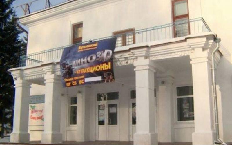 Трубчевская «Родина» будет показывать не только кино