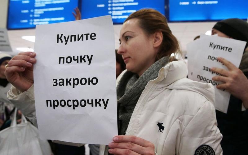 Брянцы задолжали по кредитам больше 17 миллиардов рублей
